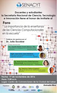 invitacion-Foro-Enseñanza de Ciencias Computacionales